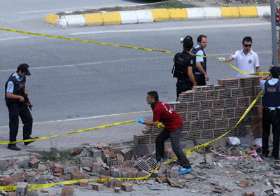 Canlı bomba DHKP-C üyesi çıktı