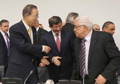 Filistin gözlemci devlet statüsü kazandı