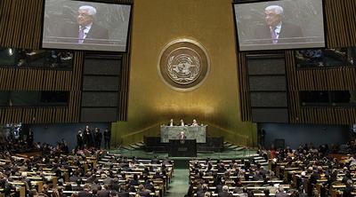 Gözlemci statüsü Filistin'e ne sağlıyor?