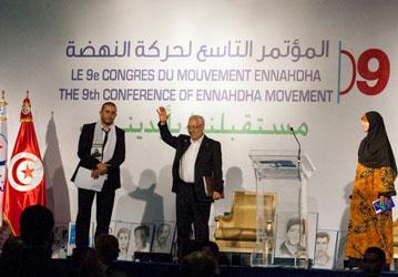 Tunus'ta teknokrat hükümete bir destek daha