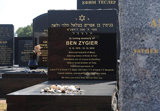Mahkum X, Hamas liderini mi öldürdü?