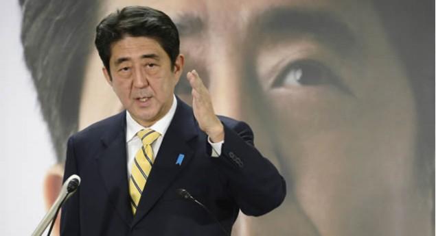 'Japonya Tel Aviv Büyükelçiliğini Kudüs'e taşımayacak'