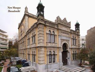Osmanlı mirası Yeni Cami ve Selanik