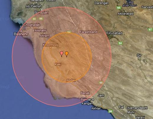 İran'da 6,3 büyüklüğünde deprem: 37 ölü