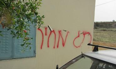 İsrail Filistinlilere ateş açtı: 5 yaralı