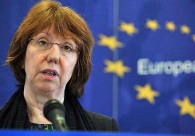 AB Yüksek Temsilcisi Ashton İran'a gidecek