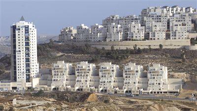 Almanya'dan İsrail'e yerleşim uyarısı