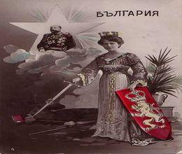 Bulgar çizimlerinde Osmanlı düşmanlığı