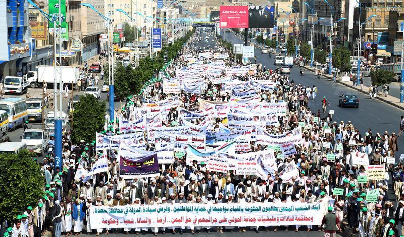 Yemen'de federal sisteme gidiliyor