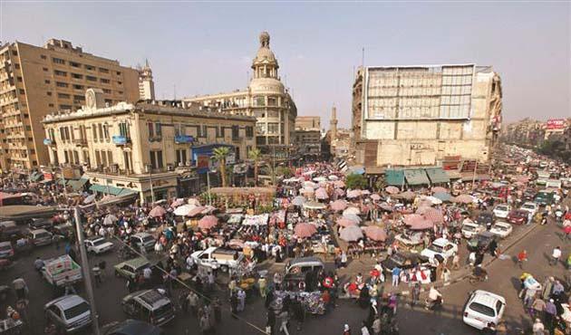 Kahire'de Kürt Araştırmaları Merkezi kuruldu