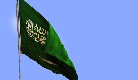S. Arabistan Rusya ile nükleer işbirliği istiyor