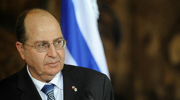 İsrail'den Türkiye'ye suçlama