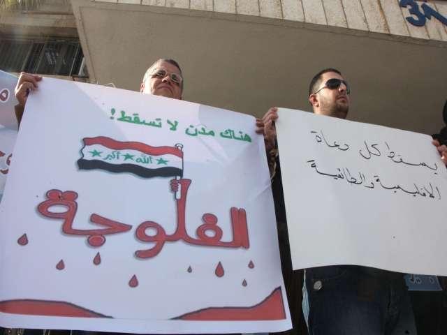 Ürdün'de Enbar halkına destek gösterisi