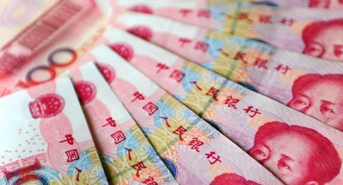 Çin Yuan'ı 1,5 yılın en düşük seviyesine çekildi