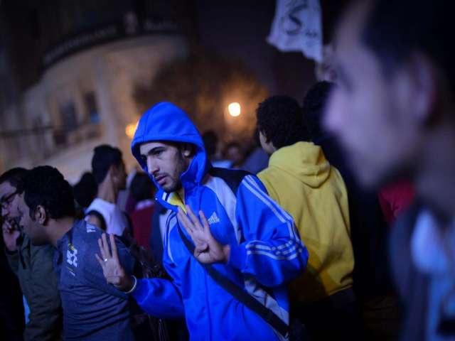 Mısır polisinden gösteriye müdahale