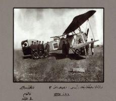Kurtuluş Savaşında orduya uçak bağışlayan iş adamı kimdi?