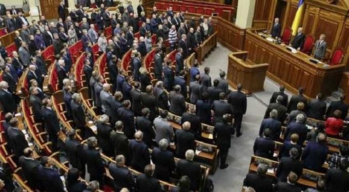 Ukrayna parlamentosundan Kırım Tatarları kararı