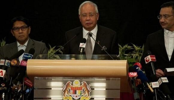 Malezya Başbakanı Abdurrezzak Türkiye'ye geliyor
