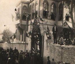 Türkiye'de ilk yerel seçimler: 1930 Seçimleri