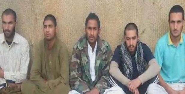İranlı sınır muhafızları serbest bırakıldı