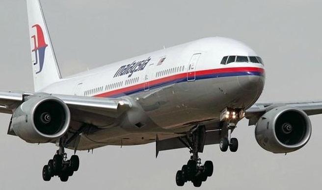 Kayıp uçakla ilgili ön rapor tamamlandı