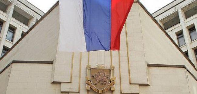 Kırım Parlamentosu Kırım Anayasasını kabul etti