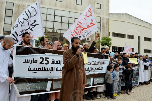 Fas'ta açlık grevindeki tutuklulara destek
