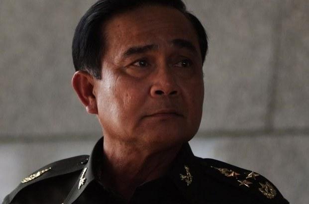 Tayland cuntası: Patani'de barış ulusal önceliğimiz
