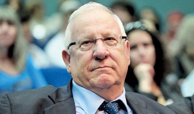 İsrail'de yeni cumhurbaşkanı Rivlin