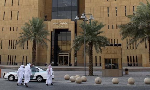 S. Arabistan'da terör hücresi davası: 34 kişiye hapis