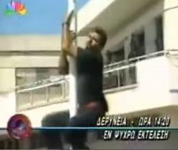 Bayrak provokasyonu 18 yıl önce Kıbrıs'ta da sahnelenmişti
