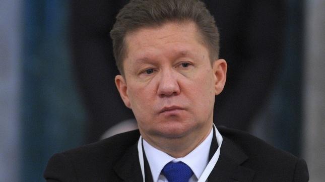 Gazprom, dolar kullanmayı bırakıyor