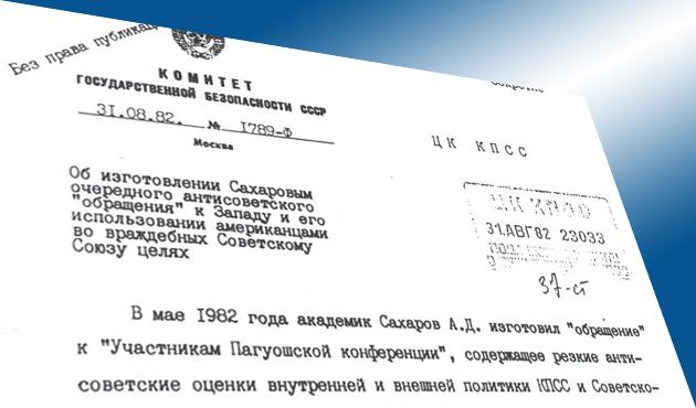 KGB'nin istihbarat arşivi Cambridge'de sergileniyor