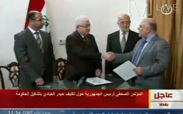 Maliki'nin rakibine hükümeti kurma görevi