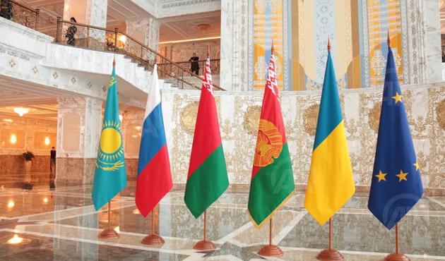 Minsk'teki Ukrayna zirvesi bugün