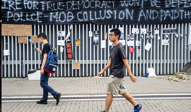 Hong Kong'da 'kurmaca çekişmeler' iddiası