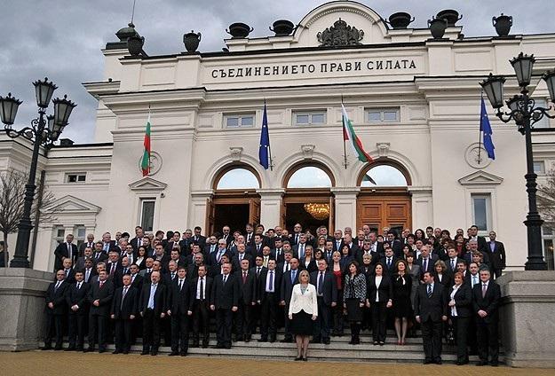 Bulgaristan Meclisi'ne 28 Türk milletvekili