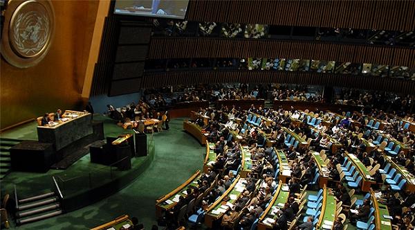 Yemen için İran'dan dört maddelik barış planı