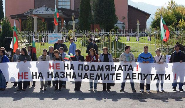 Bulgaristan'da Türkiye'den oylarla seçilen vekile tepki