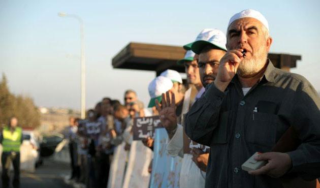 İsrail'de Raid Salah krizi...