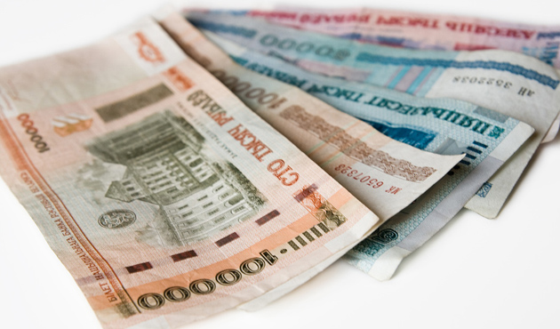 Rublenin değer kaybı Orta Asya'yı vuruyor