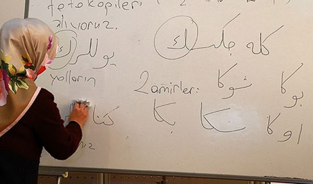 MEB özel Osmanlıca kursu açılmasına onay verdi