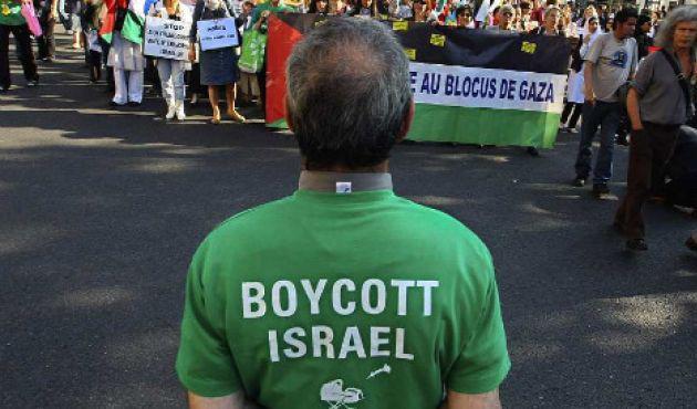 ABD'li tarihçilerden İsrail ayrımcılığına destek
