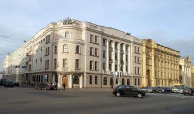 Belarus'ta 20 Müslüman tutuklandı