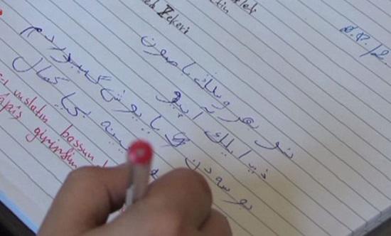 Sofya'da Osmanlıca dersleri