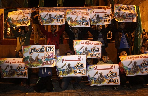 Mısır'ın 'Kassam Tugayları' kararına protesto