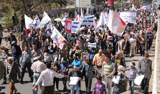 Mısır'da işkence protestoları
