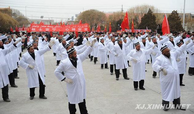 Çin'den imamlara zorla  'dans'