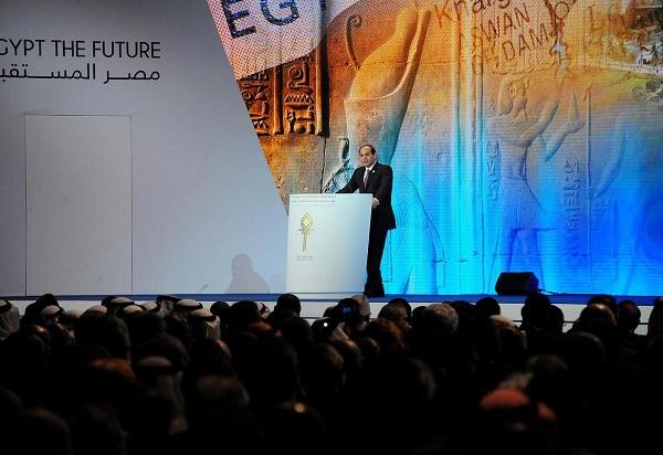 Körfez'in parası yetmedi, Sisi 300 milyar dolar istiyor