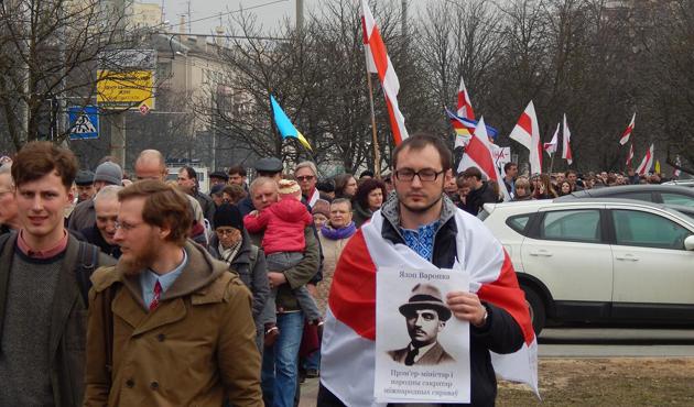 Belarus'ta Rusya karşıtı eylem
